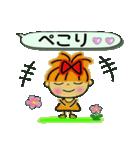 レッツゴー!あいこちゃん8(個別スタンプ:03)