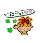 レッツゴー!あいこちゃん8(個別スタンプ:04)