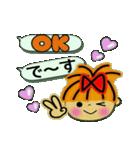 レッツゴー!あいこちゃん8(個別スタンプ:05)