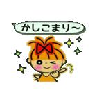 レッツゴー!あいこちゃん8(個別スタンプ:06)