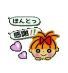 レッツゴー!あいこちゃん8(個別スタンプ:07)
