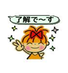 レッツゴー!あいこちゃん8(個別スタンプ:08)