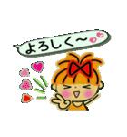 レッツゴー!あいこちゃん8(個別スタンプ:09)