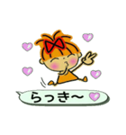 レッツゴー!あいこちゃん8(個別スタンプ:10)