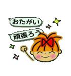 レッツゴー!あいこちゃん8(個別スタンプ:11)