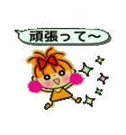 レッツゴー!あいこちゃん8(個別スタンプ:12)