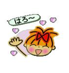 レッツゴー!あいこちゃん8(個別スタンプ:13)