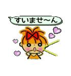 レッツゴー!あいこちゃん8(個別スタンプ:14)