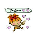 レッツゴー!あいこちゃん8(個別スタンプ:15)