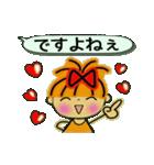 レッツゴー!あいこちゃん8(個別スタンプ:16)