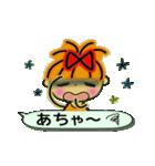 レッツゴー!あいこちゃん8(個別スタンプ:17)