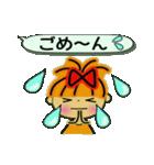 レッツゴー!あいこちゃん8(個別スタンプ:18)
