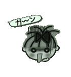 レッツゴー!あいこちゃん8(個別スタンプ:19)