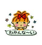 レッツゴー!あいこちゃん8(個別スタンプ:20)