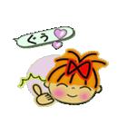 レッツゴー!あいこちゃん8(個別スタンプ:21)