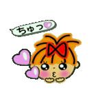 レッツゴー!あいこちゃん8(個別スタンプ:23)