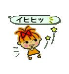 レッツゴー!あいこちゃん8(個別スタンプ:24)