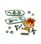 レッツゴー!あいこちゃん8(個別スタンプ:25)