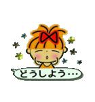 レッツゴー!あいこちゃん8(個別スタンプ:26)