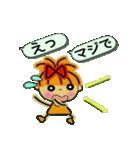 レッツゴー!あいこちゃん8(個別スタンプ:27)