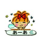 レッツゴー!あいこちゃん8(個別スタンプ:28)