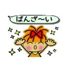 レッツゴー!あいこちゃん8(個別スタンプ:31)
