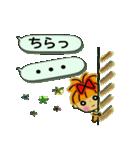レッツゴー!あいこちゃん8(個別スタンプ:32)