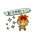 レッツゴー!あいこちゃん8(個別スタンプ:33)