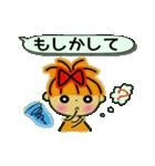 レッツゴー!あいこちゃん8(個別スタンプ:34)