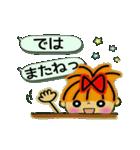 レッツゴー!あいこちゃん8(個別スタンプ:35)