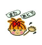 レッツゴー!あいこちゃん8(個別スタンプ:36)