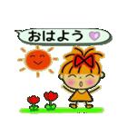 レッツゴー!あいこちゃん8(個別スタンプ:37)