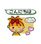 レッツゴー!あいこちゃん8(個別スタンプ:38)