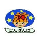 レッツゴー!あいこちゃん8(個別スタンプ:39)