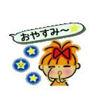 レッツゴー!あいこちゃん8(個別スタンプ:40)