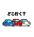 スポーツカーフレンズ3(個別スタンプ:01)
