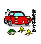 スポーツカーフレンズ3(個別スタンプ:09)