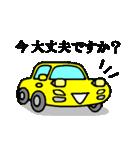 スポーツカーフレンズ3(個別スタンプ:10)