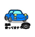 スポーツカーフレンズ3(個別スタンプ:11)