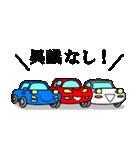 スポーツカーフレンズ3(個別スタンプ:14)