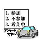 スポーツカーフレンズ3(個別スタンプ:15)