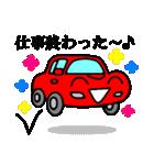スポーツカーフレンズ3(個別スタンプ:18)