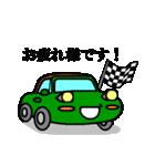 スポーツカーフレンズ3(個別スタンプ:19)
