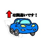 スポーツカーフレンズ3(個別スタンプ:33)