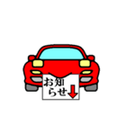 スポーツカーフレンズ3(個別スタンプ:34)