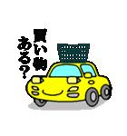 スポーツカーフレンズ3(個別スタンプ:37)