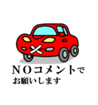 スポーツカーフレンズ3(個別スタンプ:38)