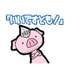 ねとげ豚(個別スタンプ:1)