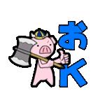 ねとげ豚(個別スタンプ:3)