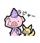 ねとげ豚(個別スタンプ:4)